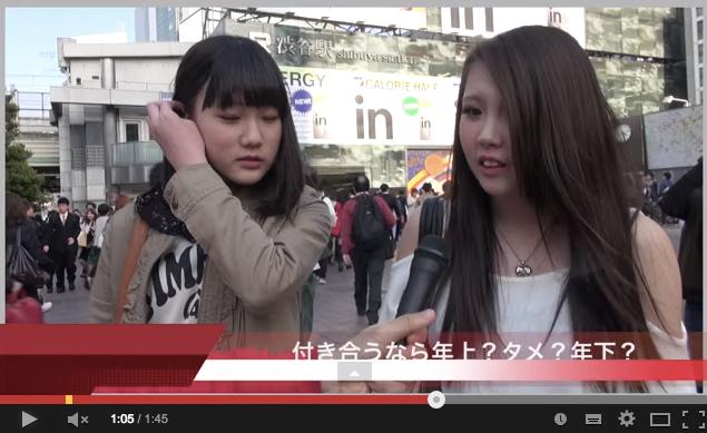 渋谷ギャル達がオトコを選ぶ意外な年齢条件とは