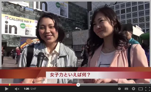 渋谷女史が答えた意外すぎる女子力